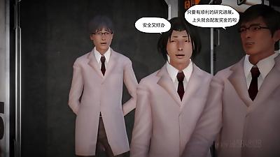 KABA 变体 番外篇 Chinese