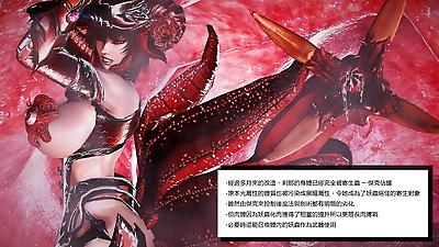 Evil Parasite-RE 09 - part 6