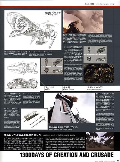 Final Fantasy Advent..