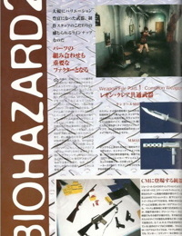 Biohazard 2 Prologue of Terrors