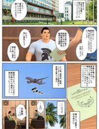 Boshisoukan Resort e Youkoso! 3