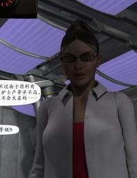 智能护士 - 教训(K记翻译) - part 4