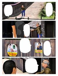 Kyou no Misako-san 2019:4 - part 3