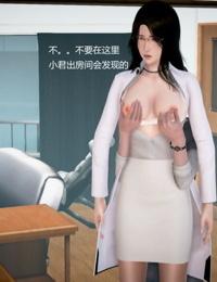 丝袜女教师兰若 TEACHER LANRUO 18