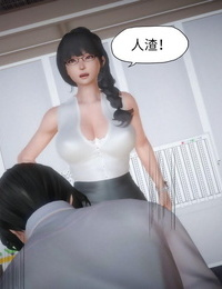 KABA 新生活 Chinese - part 3