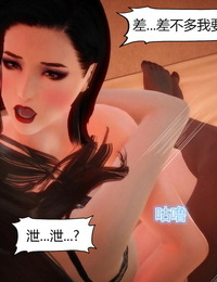 KABA 拜访 Chinese - part 5