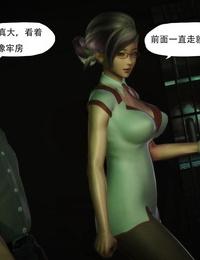 KABA 失踪少女 上 Chinese