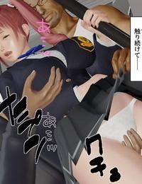 Goriramu Chikan densha to ryōjoku gakuen - Train molestation- School rape