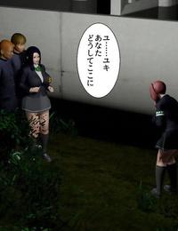 Goriramu Chikan densha to ryōjoku gakuen - Train molestation- School rape - part 3