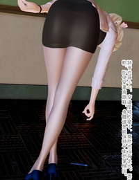 How can a creep like me reincarnate as a pantyhose 身為低級戰鬥員的我轉身成絲襪是甚麼玩法?!..