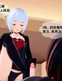 luxferre233Ling(chapter I) - part 5
