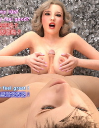 Andy3DX The Amazing Elinor Chinese - part 3