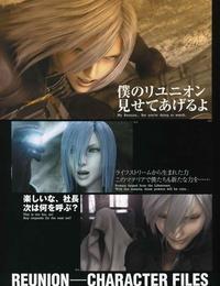 Final Fantasy Advent Children Reunion Files - part 3