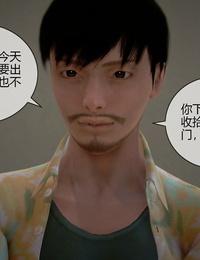 叉烧饭 《社畜》第一回 Dead or Alive Chinese