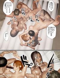 Goriramu Touma kenshi shiriizu Demon Swordsman Series - part 5