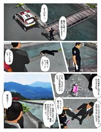 Kill the King Kyou no Misako-san 2019:4 - part 2