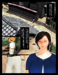 Kill the King Kyou no Misako-san 2019:4