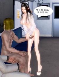 Artist - 只爱肉色丝袜-龟头成长记 - part 3