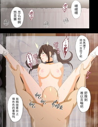 同人誌 クリムゾン アイドル強制操作~悪徳社長に操られた処女アイドル~..