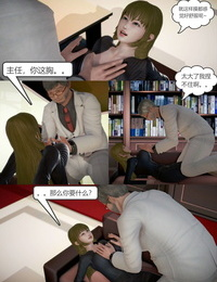 千世加火 满足教授 Chinese - part 3