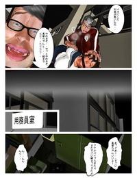 Kiru Kin 如月継続 - part 3