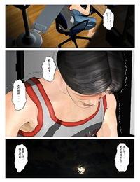 Kiru Kin さらば愛しの如月 - part 3