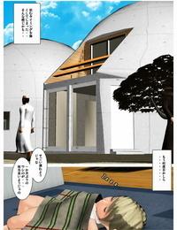Kiru Kin Love Doll No. 18