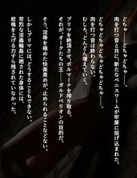 DigiPlant プリズンレコード ―淫獄のプリンセスエルフ― STAGE.1 - part 7