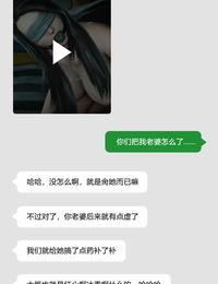 Horn 【合訂版】絕望之家 Chinese - part 6