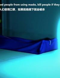 Brother3 The fountain of Yuri - 百合之泉 Ookami Mio- Shirakami Fubuki Chinese- English