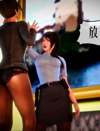KABA Xeno Invasion Ch.2 CHINESE - part 2