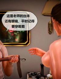 KABA Xeno Invasion Ch.2 CHINESE - part 6