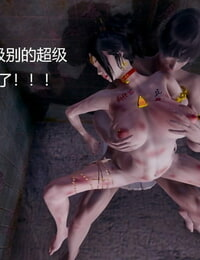 How to Train Your Superheroines Episode 3 Chinese